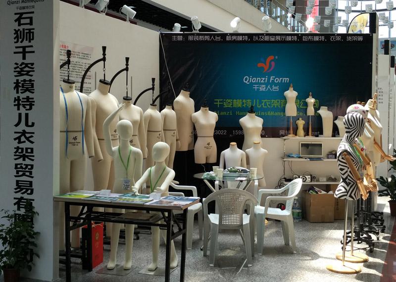参加国内外大型服装行业展会