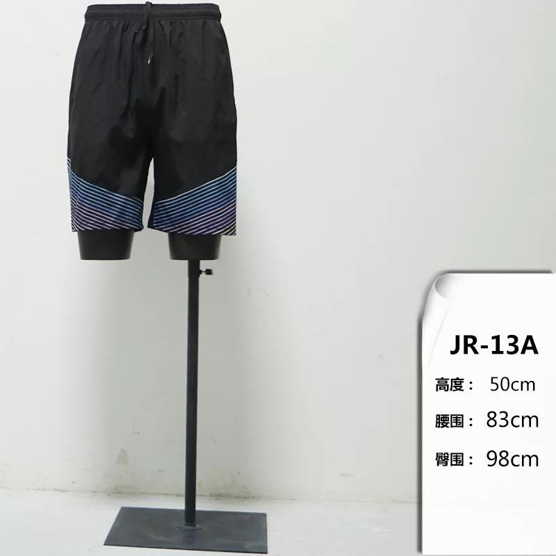 JR-13A