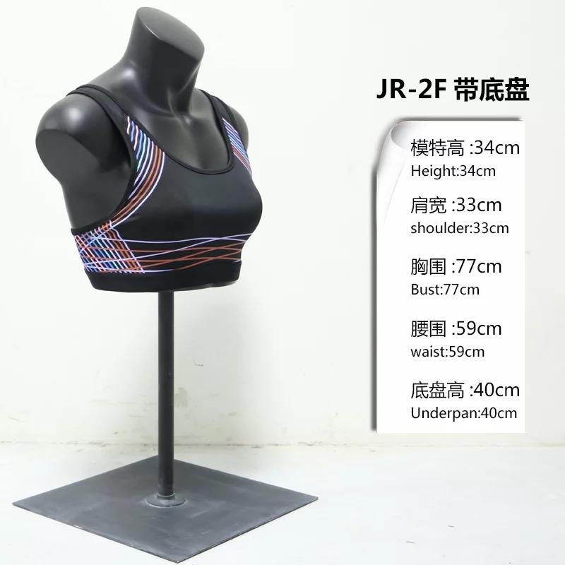 JR-2F